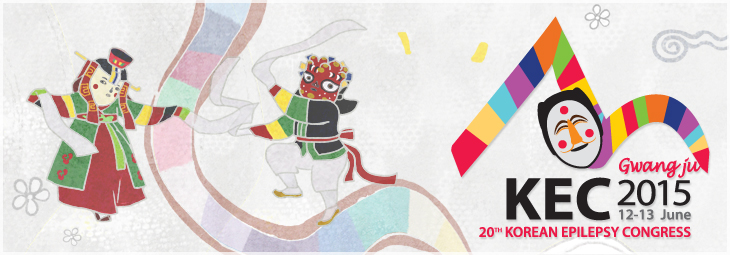 20thkoreanepilepsy congress