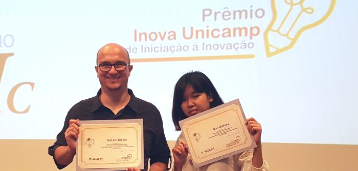 premio inovacao akari ishikawa eric rohmer