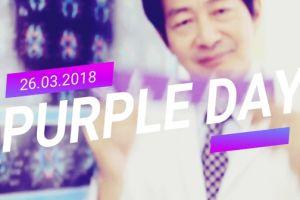 BRAINN celebra o Purple Day 2018 – pela causa da Epilepsia!