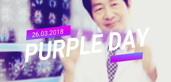 BRAINN - Purple Day 2018